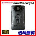 Transcend ウェアラブルカメラ 『DrivePro Body 10』 microSD32GB付属 ボディカメラ 高画質フルHD [TS32GDPB10A] 0802summer_coupon【送料無料】