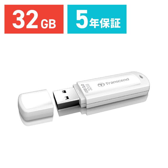 Transcend USBメモリ 32GB USB3.0 JetFlash730 光沢ホワイトボディ USBメモリー 高速 大容量 入学 卒業 おしゃれ