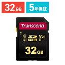 【ケース付き!】Transcend SDHCカード 32GB Class10 UHS-II V90 U3 5年保証 入学 卒業 32