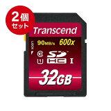 【ネコポス専用】 【まとめ割 2個セット】Transcend SDカード 32GB Class10 UHS-I Ultimate 最大90MB/s 5年保証 メモリーカード クラス10 入学 卒業 32 2枚[TS32GSDHC10U1]【送料無料】