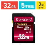 【まとめ割 2個セット】Transcend SDカード 32GB Class10 UHS-I 400x 5年保証 入学 卒業 32 2枚[TS32GSDU1]【ネコポス専用】【送料無料対象品】