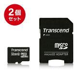 【送料無料】【まとめ割 2個セット】Transcend microSDカード 32GB Class10 永久保証 マイクロSD microSDHC SDアダプター付 クラス10 スマホ SD [TS32GUSDHC10 ]【ネコポス対応】【楽天BOX受取対象商品】