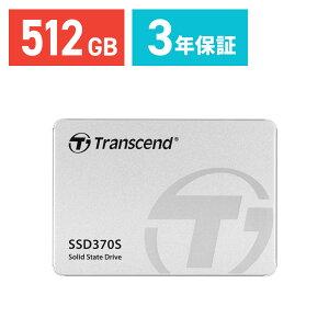 Transcend512GB25インチSATAIIISSDTS512GSSD370S