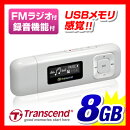 TranscendMP3�ץ졼�䡼T.sonic330TS8GMP330W8GB(FM�饸����ܡ��ۥ磻��)