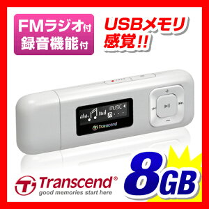 MP3プレーヤー8GBMP330Tsonic330ホワイトFMラジオ搭載Transcend