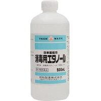 【第3類医薬品】【お安く発送できます】【昭和製薬】 消毒用エタノール 500mL