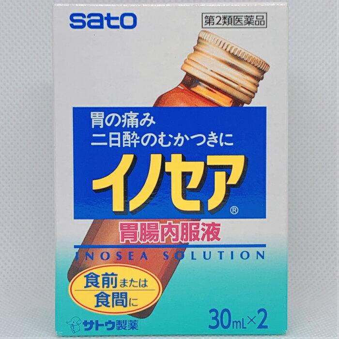 胃腸薬, 第二類医薬品 2 30ml2A4987316004860
