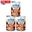 【3缶セット】KK CANPの達人 チキンパエリアの素 キャンプ アウトドア 炊飯器 1合 水不要 非常食 三年 ソロキャンプ ベランピング