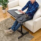 【送料無料】サイドテーブル 高さ&角度調節 テーブル分割タイプ キャスター付き ノートパソコンスタンド ベッドテーブル [100-DESK040]