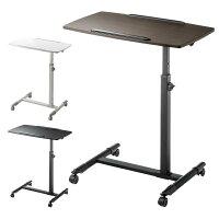 サイドテーブル 高さ調整70cm〜88cm 4段階 キャスター付き ベッドサイドテーブル[100-DESK044]