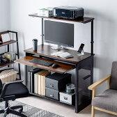 【送料無料】ワイド パソコンラック 幅100cm 木製天板 キーボードテーブル 収納棚付き パソコンデスク [100-DESK088]
