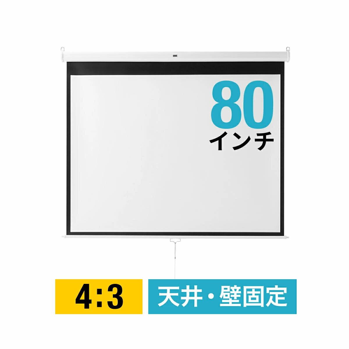 プロジェクター用アクセサリー, プロジェクタースクリーン  80 43 100-PRS016