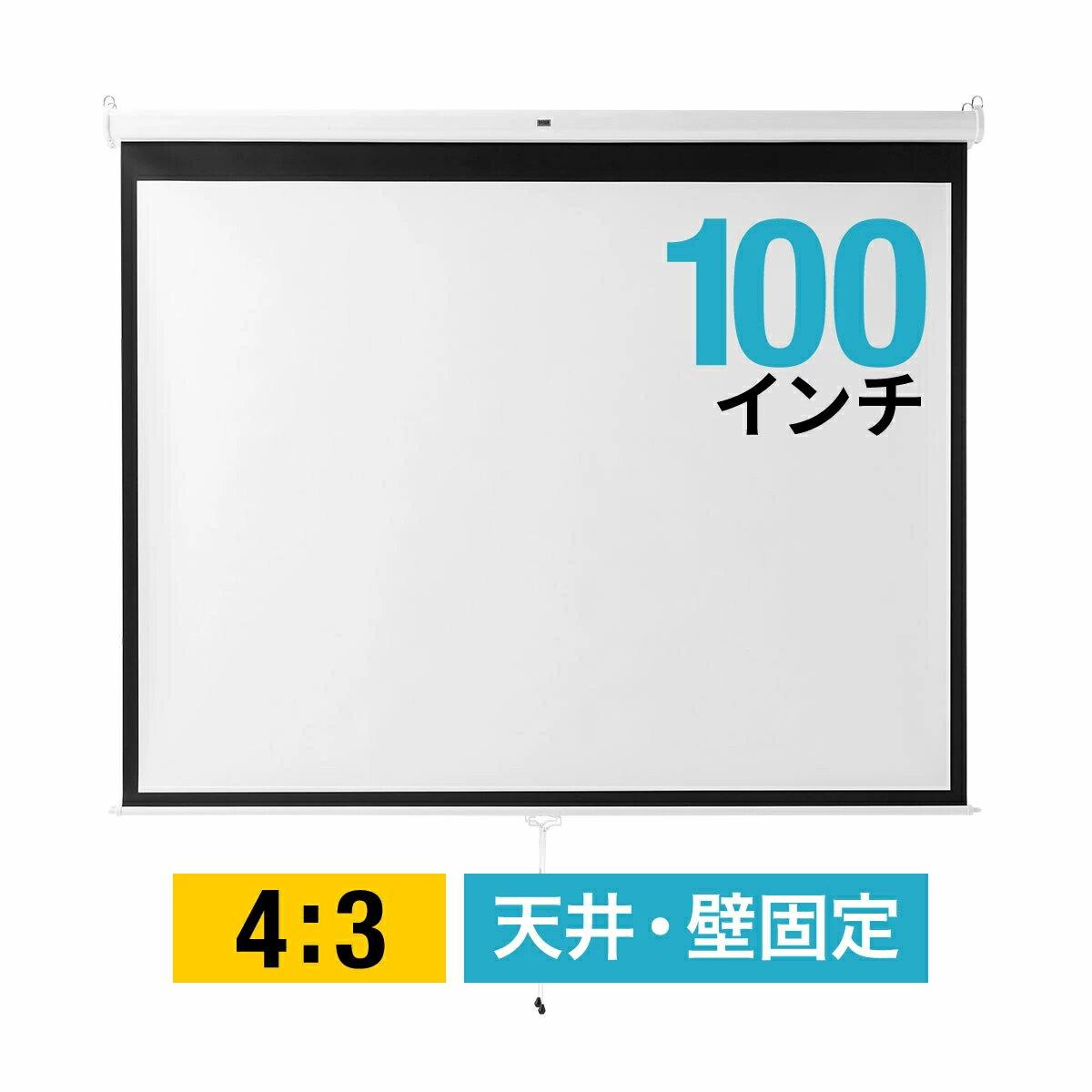 プロジェクター用アクセサリー, プロジェクタースクリーン  100 4:3 100-PRS017