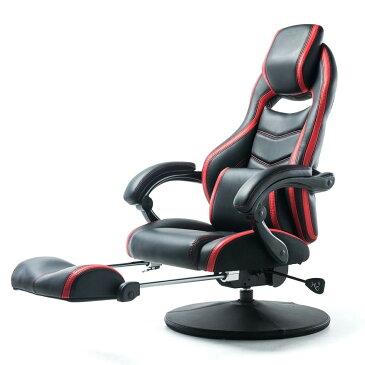 【送料無料】オットマン内蔵 ゲーミング座椅子 160度 リクライニング ハイバック 回転 座椅子 耐荷重100kg [150-SNCF006]