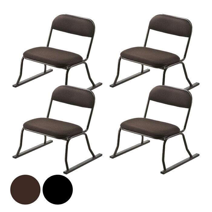 高座椅子 さらさらメッシュ座面 4脚セット スチール製 フレーム 座敷イス 和室 椅子 [150-SNCH004]