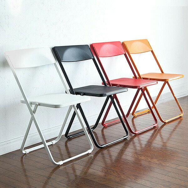 スリム 折りたたみ椅子 1脚 ブラック ホワイト レッド オレンジ [150-SNCH0061]