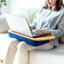 膝上クッションテーブル ノートパソコン タブレット ラップトップテーブル 木目調