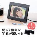 デジタルフォトフレーム 7インチ 1024×600ピクセル SDカード USBメモリー 写真 動画 音楽 再生 リモコン付き ブラック ホワイト [400-MEDI030]