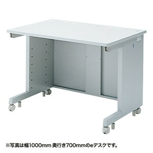 eデスク(Sタイプ・W1000×D800mm)