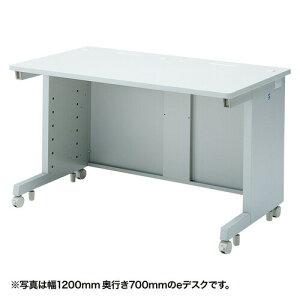 eデスク(Sタイプ・W1150×D750mm)