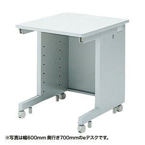 eデスク(Sタイプ・W700×D700mm)