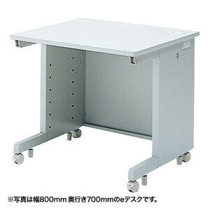 eデスク(Sタイプ・W800×D650mm)