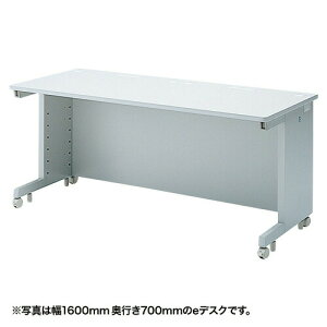 eデスク(Wタイプ・W1700×D800mm)
