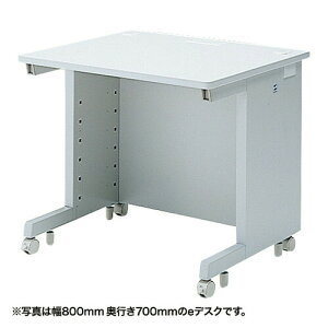 eデスク(Wタイプ・W950×D750mm)