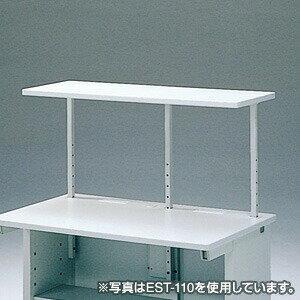 サブテーブル(W850×D420mm)