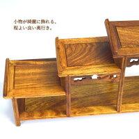 珍品棚飾り棚小棚木製シェルフ収納ラック茶器花器オブジェニッチアンティーク風中国風インテリアディスプレイ【送料無料】