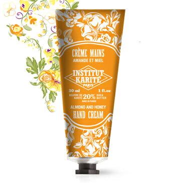 【フランスより上陸】INSTITUT KARITE インスティテュート カリテ Shea Hand Cream 30ml (シア ハンドクリーム) Almond Honey アーモンドハニー【シアバター】【フランス】【セレクトショップ】【潤い】【携帯用】【トラベル】【ハンドケア】【10P05Nov16】