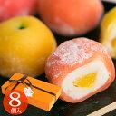 みずみずしいフルーツを上質な餡とお餅で包んだ千壽庵吉宗の創作和菓子!お子様からお年寄りの...