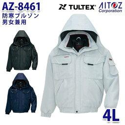 AZ-8461 4L TULTEX 防寒ブルゾン 男女兼用 AITOZアイトス AO6