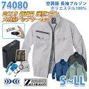 【2019新作 新・薄型ファン】Z-DRAGON 74080