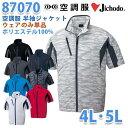 【2019新作】Jichodo 87070 (4L・5L)