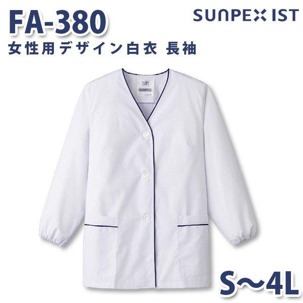 和服, 着物 FA-380 S4L SALE