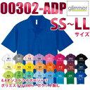 00302-ADP 【一般色】(SS~LL) 4.4オンス ...
