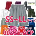 00325-ACP SS〜LLサイズ4.4オンスドライハーフパンツTOMSトムス...