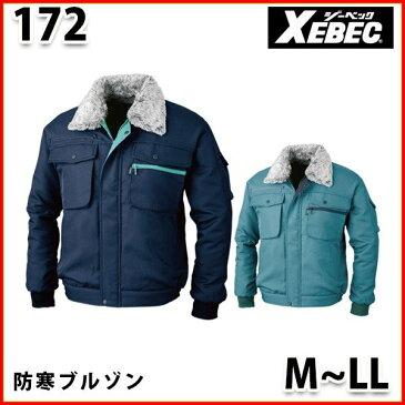 172 加工糸防寒ブルゾン〈 M~LL 〉XEBEC ジーベックSALEセール