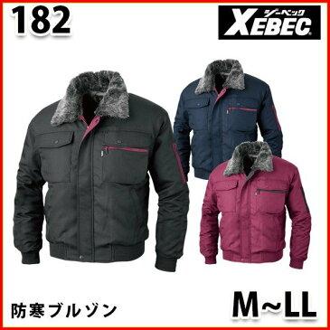 182 加工糸防寒ブルゾン〈 M~LL 〉XEBEC ジーベックSALEセール