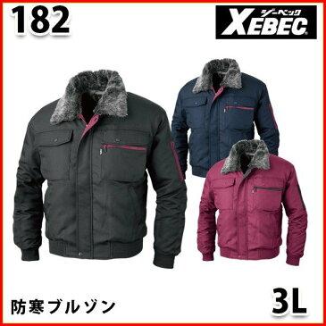 182 加工糸防寒ブルゾン〈 3L 〉XEBEC ジーベックSALEセール