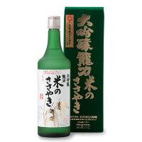 龍力大吟釀米のささやきYK40-50KM-01