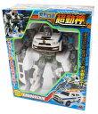変形ロボ 超動神(箱入り)【 おもちゃ 男の子 変身 変形 ロボット パトカー 警察 】