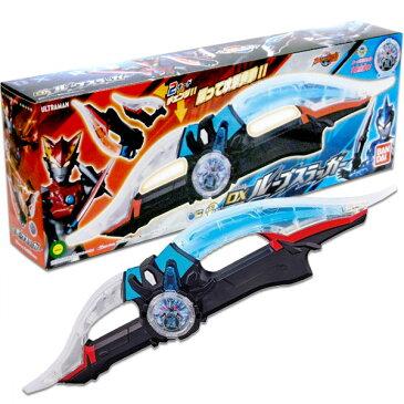 ウルトラマンR/B DXルーブスラッガー【攻撃武器 なりきり 男の子玩具 おもちゃ ヒーロー RB 兄弟 グッズ カツミ イサミ】
