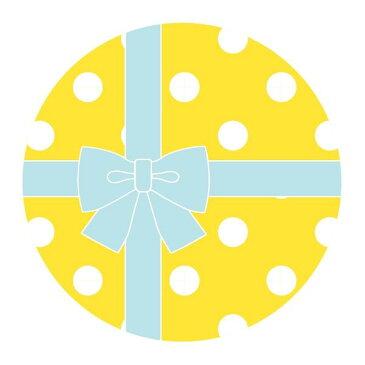 【色紙】【メール便可】カワイイ色紙でメッセージ♪ メッセージケーキ2 イエロー【おもちゃ グッズ プレゼント 誕生日 父の日 母の日 敬老の日 贈り物 ギフト かわいい おしゃれ 二つ折り 日本製 寄せ書き 卒業祝い 入学祝い メッセージカード 大人数 シール】