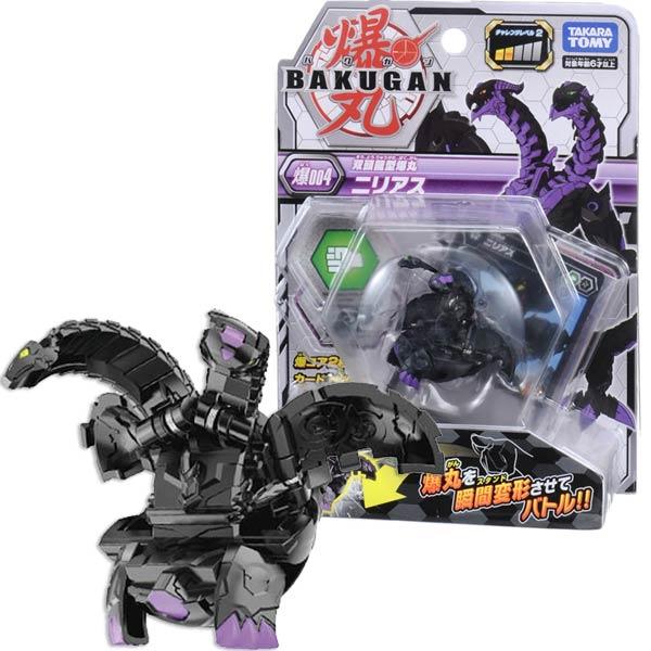おもちゃ, ロボットのおもちゃ  004