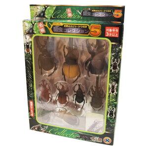 Colección de insectos luchadores 5 set A / B (2 tipos de juego) [Children's Association Fair Festival Festival Insect Bug Boy Toy Toy Beetle stag beetle figure]