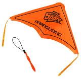 GLiDERSET グライダーセット(Orange)【スポーツトイ 飛行機 タコ カイト】
