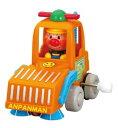 アンパンマン キョロキョロ働くカー 清掃車【 アンパンマンのおもちゃ 人気グッズ 乗り物 はたらくくるま 】【ゼンマイ式のミニカー♪アンパンマンが安全確認して走ります!】 /