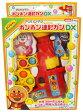 アンパンマン ボンボン連射ガンDX 【 アンパンマンのおもちゃ 人気グッズ 知育玩具 的あて 】/